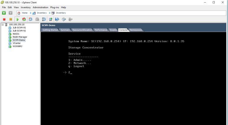 How to deploy software defined Virtual Machine (SCVM) on VMWare ESXi? 23